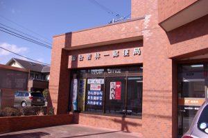 仙台若林一郵便局向い